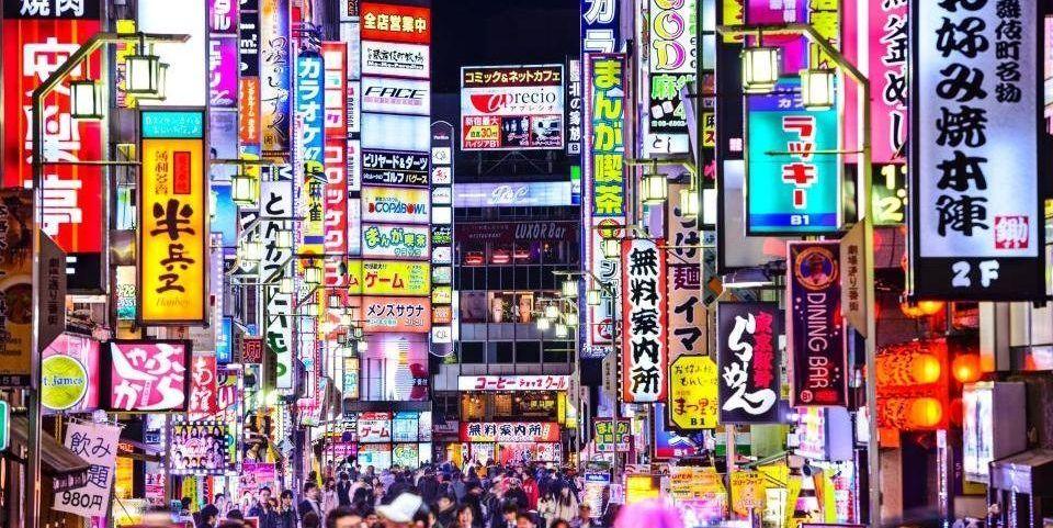 Język japoński w podróży
